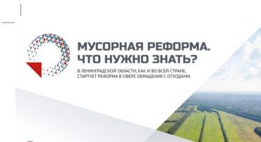 001969_Пышкина_буклетики_200копий_1