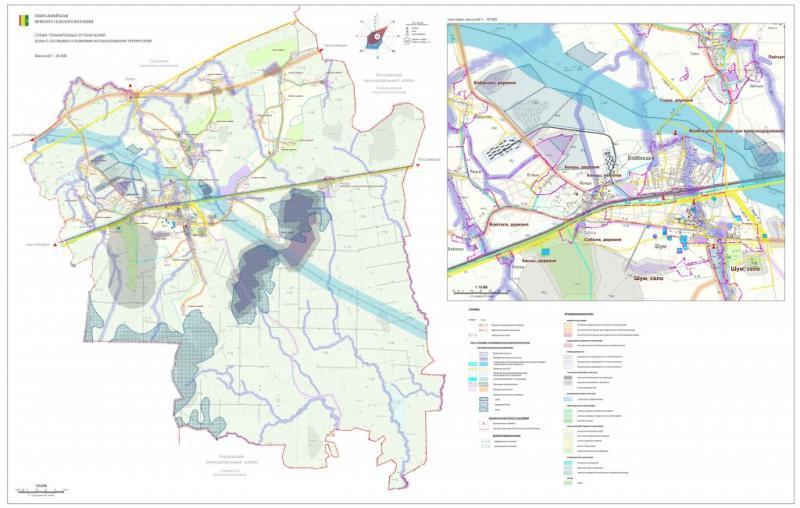 10-ГП-Схема планируемых зон с особыми условиями