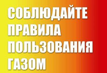 1347512905_pravila