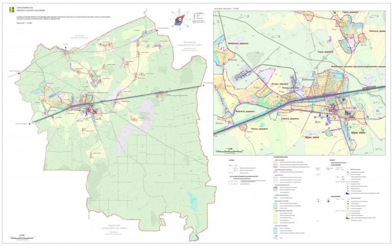 4-ГП-Схема планируемого водоснабжения и водоотведения