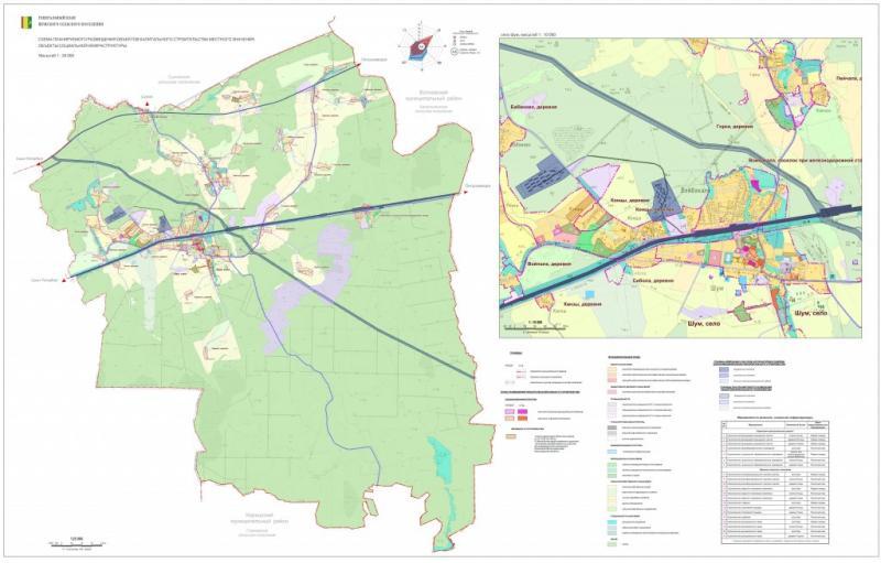 8-ГП-Схема планируемой социальной инфраструктуры