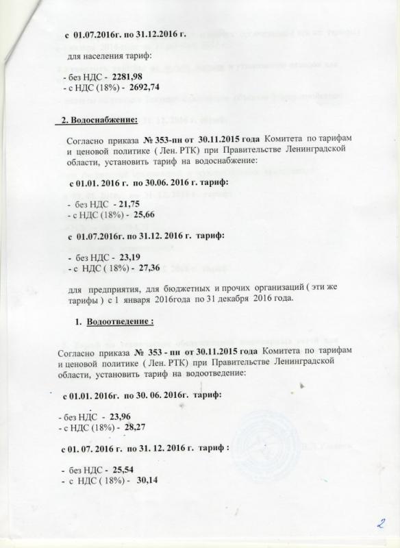 img855_1