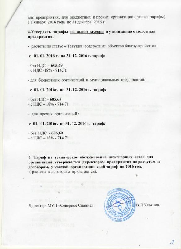 img856_1
