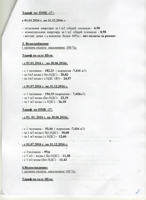 img858_1