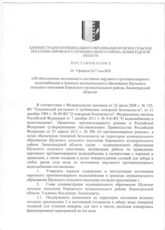 пос1_1